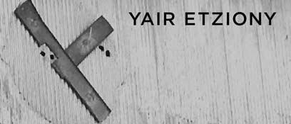Yair Etziony