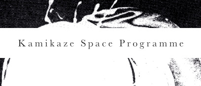 Chris Jarman - Kamikaze Space Programme